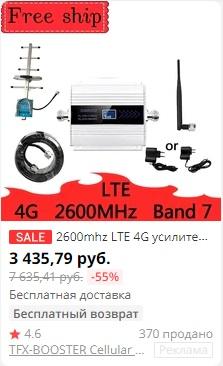 nomer-modeli-ek70-l