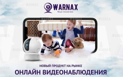 Видеонаблюдение онлайн для дома