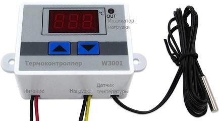 терморегулятор xh w3001