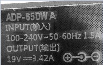 ADP-65DW A